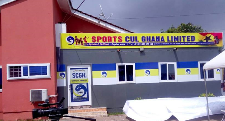 GFA doesn't know company with $44m deal - George Afriyie